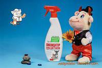 Умный спрей Мистер Фреш 2 в 1 500 мл ликвидатор запаха для кошачьих туалетов Экопром