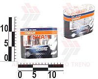 Лампа H1 12В 55Вт P14,5s, Night breaker NBU box 110%, комплект (Osram). P14.5s NIGHT BREAKER