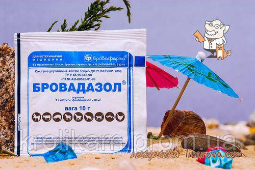 Бровадазол 10 г гранулы антигельминтные Бровафарма