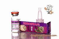 Гентафарм 0,4% 10 мл капли глазные для кошек и собак Фарматон