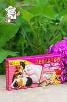 Минерал-мел цветной для грызунов Зернятко