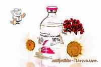 Кальция глюконат 10% 100 мл Якісна допомога, O,L,KAR, фото 1