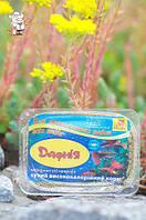 Корм для рыб Дафния контейнер 30 г  Круг