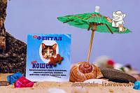 Фентал №1 синий таблетки антигельминтные для кошек на 2 кг Kaprito OY