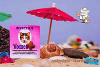 Фентал №1 розовый таблетки антигельминтные для кошек на 1 кг Kaprito OY
