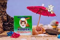 Фентал №1 зеленый таблетки антигельминтные для кошек на 5 кг Kaprito OY