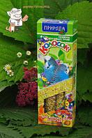 Корм для попугаев волн.Колосок луг.травы ПРИРОДА/ ПР-30