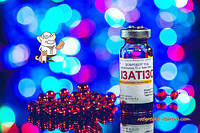 Изатизон 10 мл применяемый в пчеловодстве для профилактики и лечения аскосфероза, вирусного паралича, грибковых заболеваний, клещевого варроатоза и ви