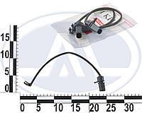 Датчик износа дисковых колодок AUDI A4,A5,A6,Q5 07- (Quick brake). WS0302A