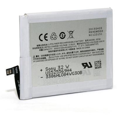 Аккумулятор для телефона PowerPlant Meizu MX4 (BT40) (DV00DV6266)