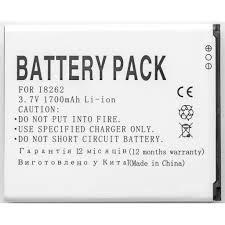 Акумулятор для телефону PowerPlant Samsung i8262D (DV00DV6185)