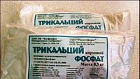 Трикальций фосфат 500 г натуральная кормовая добавка для всех видов животных Вдовица