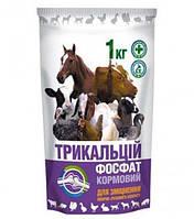 Трикальций фосфат 1 кг натуральная кормовая добавка для всех видов животных Вдовица