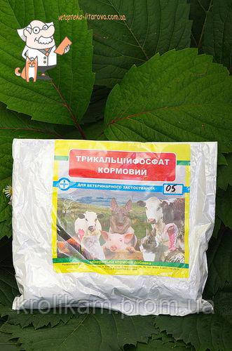 Трикальций фосфат 500 г натуральная кормовая добавка для всех видов животных Круг