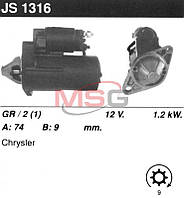 Стартер восст. /1,2кВт z9/ Chrysler PT Cruiser, Sebring 01- 2.0-2.4