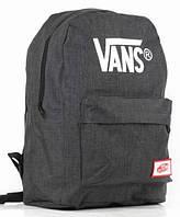 Городской ранец VANS, рюкзак ванс новая коллекция темно серый, фото 1