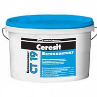 CT-19 Ceresit Грунтовка бетоконтакт 15 л