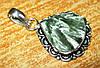 """Изящный серебряный кулон  с натуральным серафинитом """"Дождь"""" ,  от студии LadyStyle.Biz"""