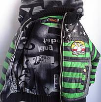 Куртка демисезонная Полосочка, фото 3