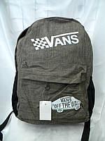 Городской ранец VANS, рюкзак ванс новая коллекция хаки