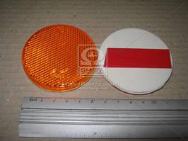 Катафот круглый с пластмассовым корпусом липучка (оранжевый) (Украина). ФП-315