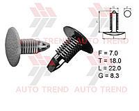 Держатель обшивки, багажника Daewoo Lanos, Matiz; GM, Isuzu, Chevrolet Epica d=7.0 темно-серый (Shemi). №94