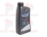 Антифриз концентрат ANTI-FREEZE STANDARD G11 синий 1л (WOLF). 8325083