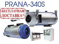 Рекуператор Прана 340 S
