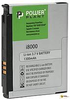 PowerPlant Акумулятор PowerPlant для смартфона Samsung i8000 AB653850CU 1300mAh