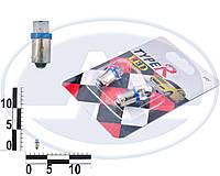 Лампа T4W 24В 0,45Вт BA9s, передних габаритов малая синяя LED, комплект (Китай). T8,5