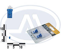 Лампа W5W 12В 3Вт W2,1x9,5d, подсветка панели приборов, бесцокольная большая синяя LED, комплект* (Китай). T10 б/ц    FLUX