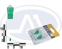 Лампа W3W 12В 3Вт W2,1x9,5d, подсветка панели приборов, бесцокольная большая зеленая LED, комплект (Китай). T10 б/ц    FLUX