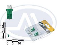 Лампа W3W 12В 3Вт W2,1x9,5d, подсветка панели приборов, бесцокольная большая зеленая LED, комплект (Китай). T10 б/ц   3 LEDS (3мм)