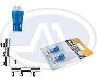 Лампа W3W 12В 3Вт W2,1x9,5d, подсветка панели приборов, бесцокольная большая синяя LED, комплект (Китай). T10 б/ц   3 LEDS (3мм)