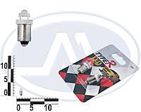 Лампа T4W 12В 0,45Вт BA9s, передних габаритов малая белая LED, комплект (Китай). T8,5 FLUX