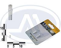 Лампа W1,2W 24В 1,2Вт W2х4,6d, подсветка панели приборов, дополнительного стоп-сигнала, бесцокольная малая белая LED, комплект (Китай). Т5 (микрушка)