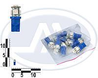 Лампа W5W 12В 3Вт W2,1x9,5d, подсветка панели приборов, бесцокольная большая синяя LED (Китай).  5 SMD 5050