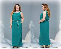 Длинное нарядное платье батал