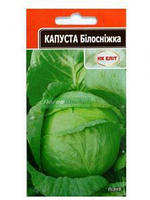 Капуста Белоснежка, 1 гр. НК-Элит