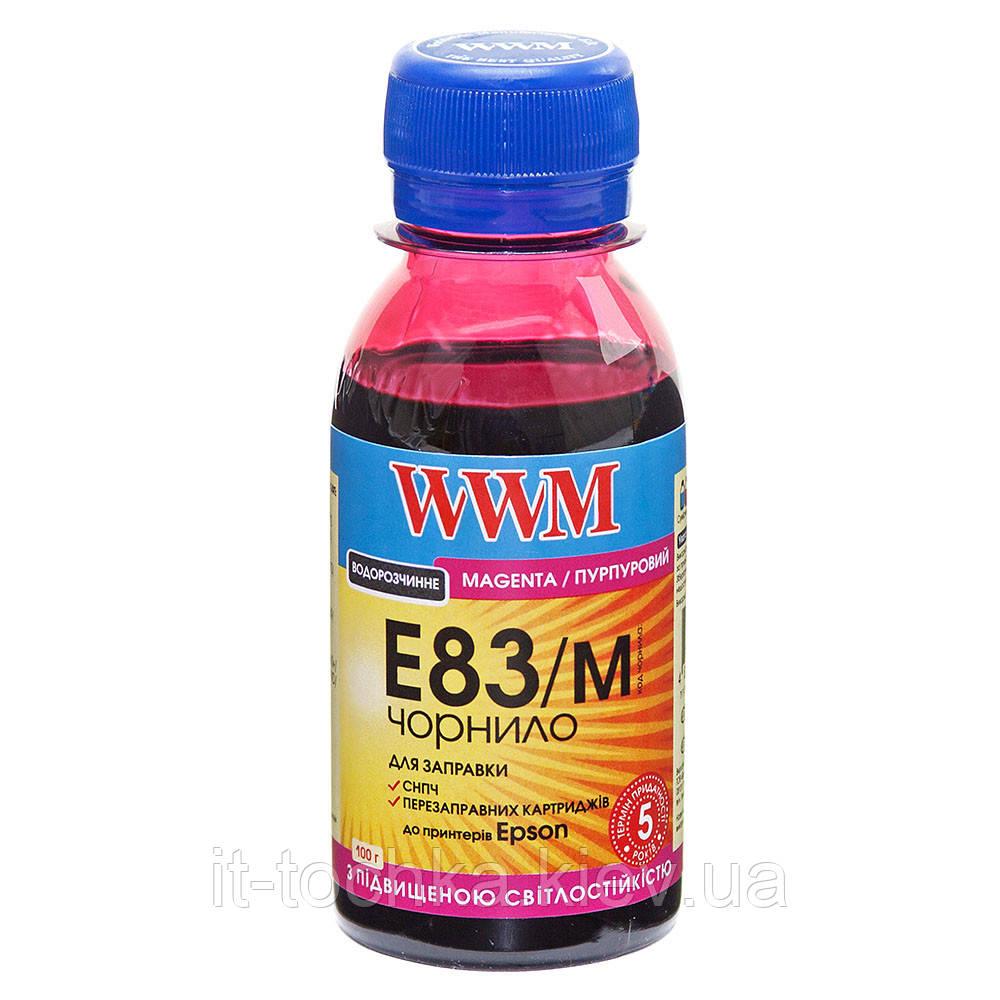 Пурпурные чернила wwm e83/m-2 для epson stylus photo t50/p50/px660 100г magenta водорастворимые с повышенной светостойкостью