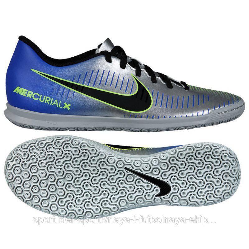 34c6764c Футзалки Nike Mercurial Vortex III Neymar IC 921518-407 - Sport-Leader в  Киеве