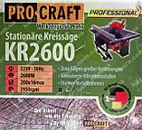 Пила дисковая Procraft KR2600, фото 2