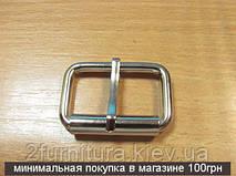 Пряжки для сумок (32мм) никель, 10шт 412410