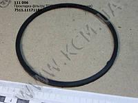 Прокладка фільтру ТОП 7511.1117118-А (гумова)