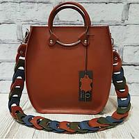 Оригинальная сумка из натуральной кожи глиняная 1710