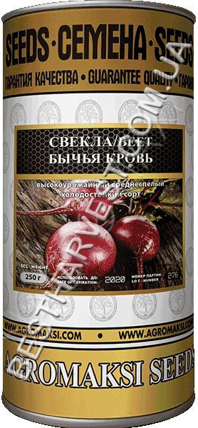 Семена свеклы «Бычья кровь» 250 г, инкрустированные (Агромакси)