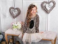 Нарядное леопардовое платье для девочки  ТМ МОНЕ р-ры 110,116,122,128,134,140,146,152