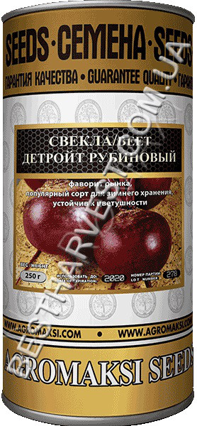 Семена свеклы «Детройт рубиновый» 250 г, инкрустированные (Агромакси)