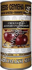 Насіння буряків «Детройт рубіновий» 250 г, інкрустовані (Агромакси)