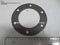 Прокладка труби приймальної 64227-1203020 (6 отв., кругла)